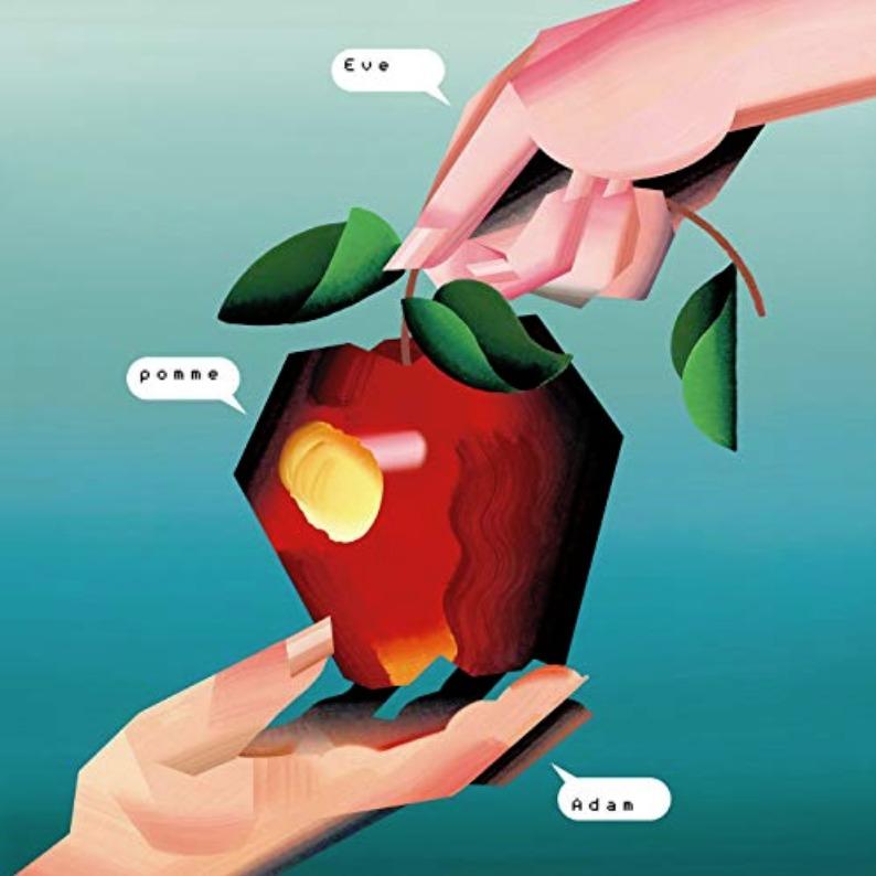 Apple Music の オススメ theウラシマ'S – 正しい街、=LOVE(イコールラブ)/「樹愛羅、助けに来たぞ」