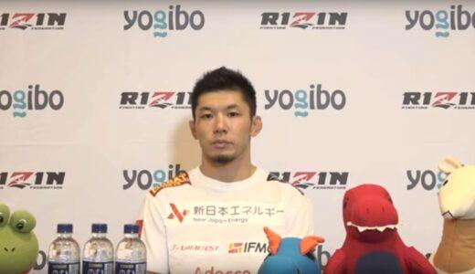 RIZIN 31 フェザー級チャンピオン 斎藤裕 選手の色気がムンムン